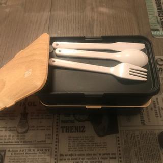 【ネット決済】2段式 お弁当箱