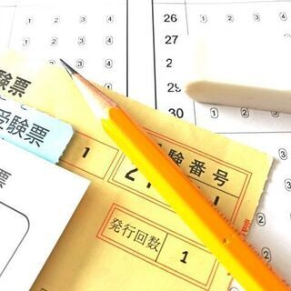 未経験OK【TOEIC試験監督】6/20(日)の1日だけ@前橋/...