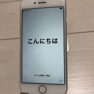【ネット決済・配送可】iPhone 8 64GB SIMフリー ...