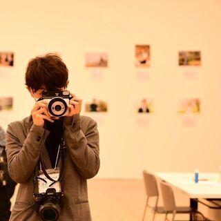 カメラマン募集!夢がテーマの個展に参加しませんか?