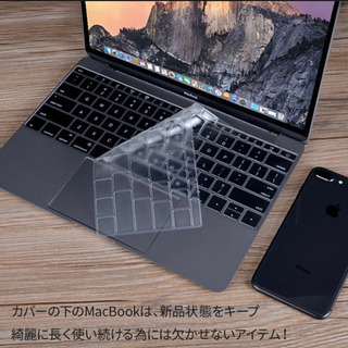 キーボードカバー Macbook Air 13インチ 2020 ...