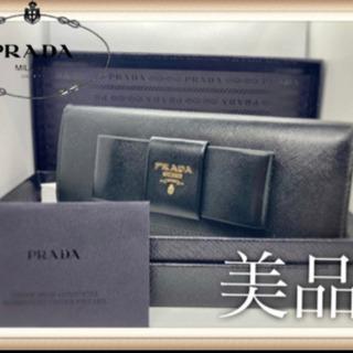 【極美品&保存箱一式付属】PRADA サフィアーノ 長財布 ブラック