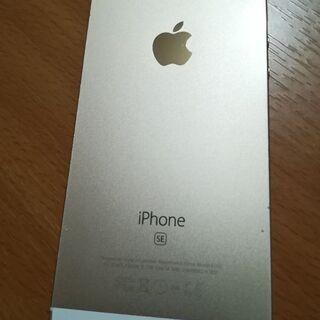 重量113g iPhone SE 第1世代  32GB バッテリ...