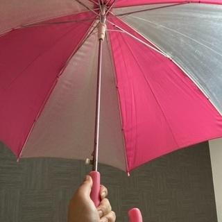 傘 子供用