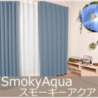 【ネット決済】水色カーテン