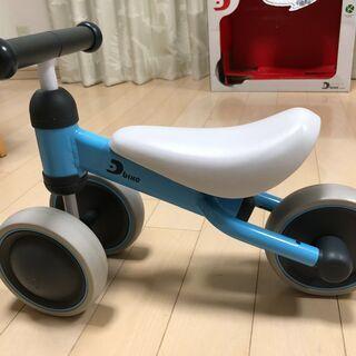 チャレンジバイク「dbike mini」水色です