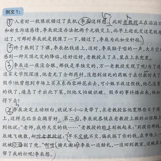 中国語の勉強をしませんか?