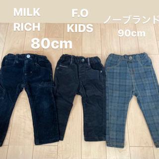 80cm〜90cm 2歳前~3歳前後 ズボン色々