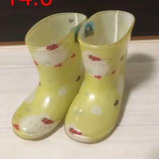 長靴 14cm レインブーツ 黄色