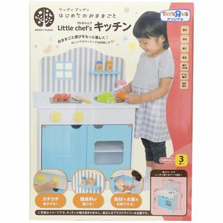 【ネット決済・配送可】はじめてのおままごと リトルシェフキッチン