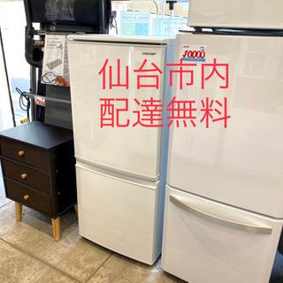 SHARP 2019 2ドア 冷蔵庫 どっちもドア sj-d14...