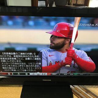 ★TOSHIBA★32型★液晶テレビ★5800円★下見だけ…