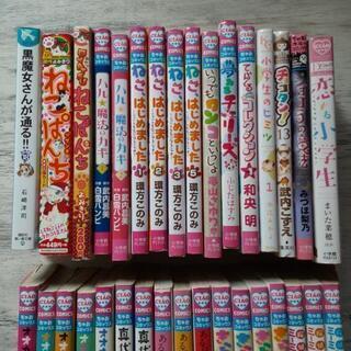 マンガ本いろいろ - 本/CD/DVD