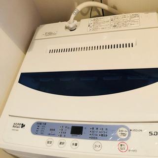 ⭐️洗濯機 2017年度製⭐️