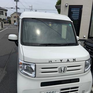 【ネット決済】エヌバン 新車購入した車両です^_^