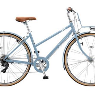 【ブリヂストン】オシャレ街乗り自転車