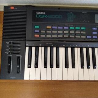 YAMAHA DSR-2000 電子ピアノ ミュージックシンセサ...