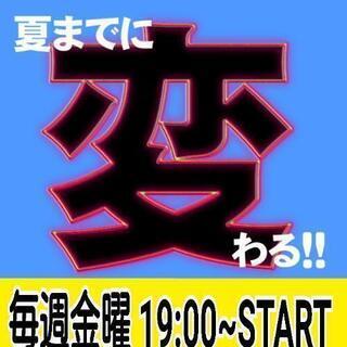 タヒチダンスで体幹トレーニング★未経験歓迎