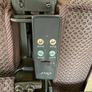 【商談中】ATEX 収納式電動リクライニングベッド Wファンクション − 福井県