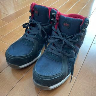 【引取のみ】安全靴・メンズ 26cm