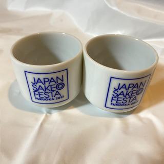 JAPAN SAKE FESTA おちょこ