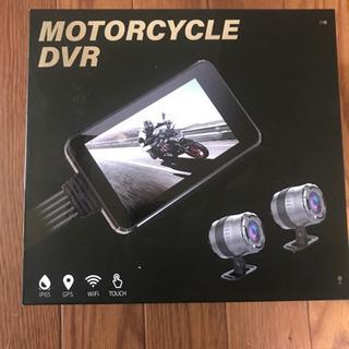 オートバイ専用ドライブレコーダー(防水仕様)