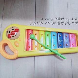 おもちゃ楽器難あり