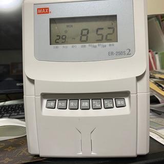 電波タイムレコーダーER-250S