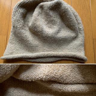 【今週200円】【新品購入1〜2回使用のみ】『ニット帽』