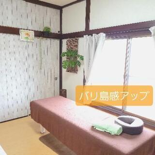 レンタルサロン【松戸くらふぃ】おうち貸切完全プライベート空間