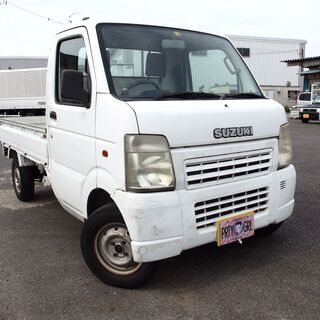 【埼玉県草加市】H17年車 MT5速 キャリートラック(DA63...