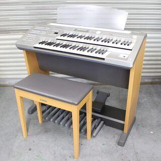 T073) YAMAHA ヤマハ 電子ピアノ STAGEA EL...
