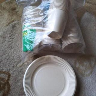 工作用に 紙コップ 紙皿 個包装ストロー