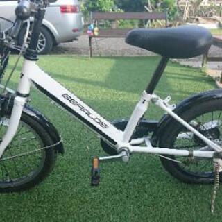 子供用 自転車 16インチ(身長98〜119)