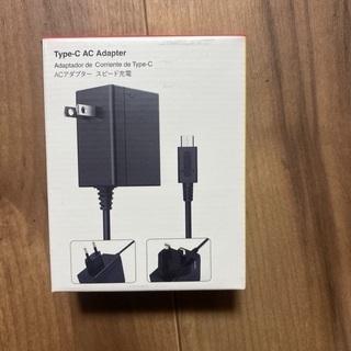Switch用充電器