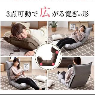 【ネット決済】低反発 座椅子