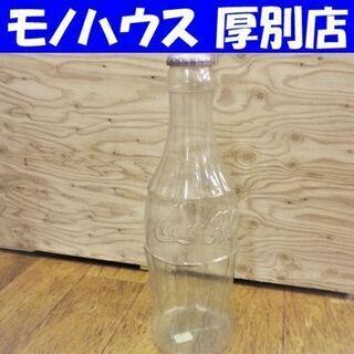 希少 コカ・コーラ ジャイアントボトル コインバンク 直径18×...