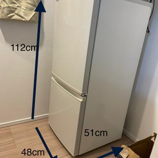 値下げ シャープ 冷蔵庫