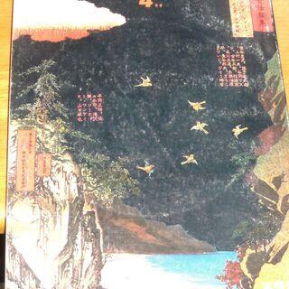月刊『まんがNo.1』  1973年4月号  レコード(ソノシー...