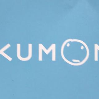 KUMON教室 採点スタッフ