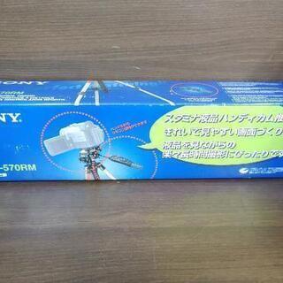 ■無料■ ¥0 差し上げます! ソニー リモコン三脚 撮影係 安...