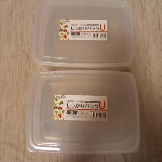 【日本製】食品用シール容器 しっかりパック 3L 2個セット