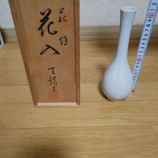 花瓶②(未使用品)☺️
