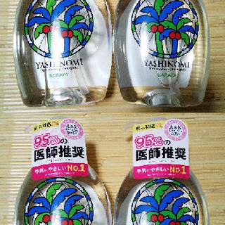 ヤシノミ洗剤4本