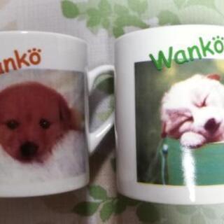 ★物々交換可能★子犬のかわいいマグカップ2個セット