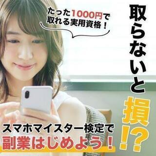 日本では教えてくれない!働き方教えます!