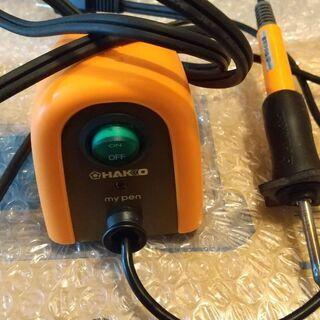 電熱ペン はんだごて HAKKO製 ※再々値下げしました。