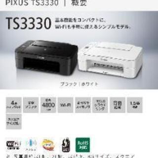 【ネット決済・配送可】美品 プリンター人気モデル キャノン Pi...