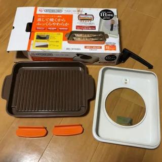 【ネット決済】アイリスオーヤマ キッチンシェフ