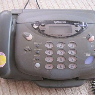 NEC speax31 AT TEL/FAX